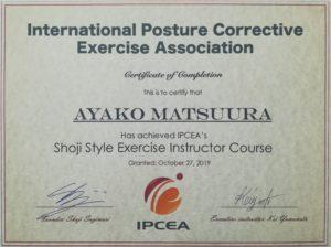 Shoji式姿勢矯正エクササイズインストラクター養成講座終了証書